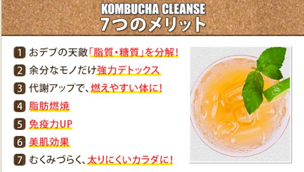 マンゴー味で美味しい飲みやすい酵素ドリンク